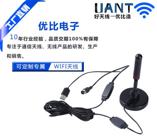 上海数字电视双板有源大吸盘天线