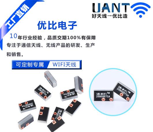 PCB-3dBi内置贴片天线