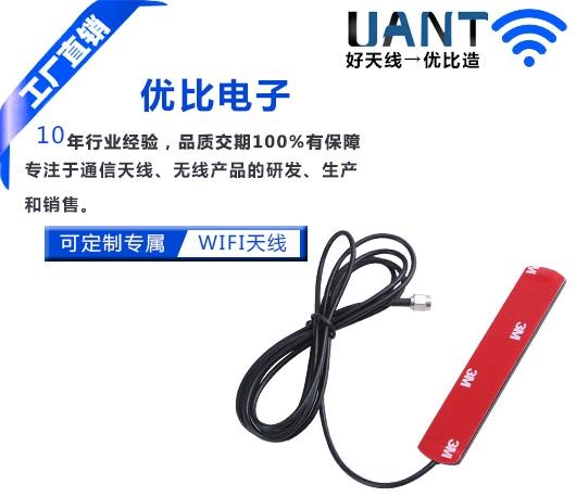 GSM贴片天线4G贴片天线2.5米LTE外置天线天线终端天线