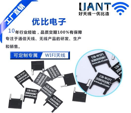 深圳3dBi陶瓷内置天线