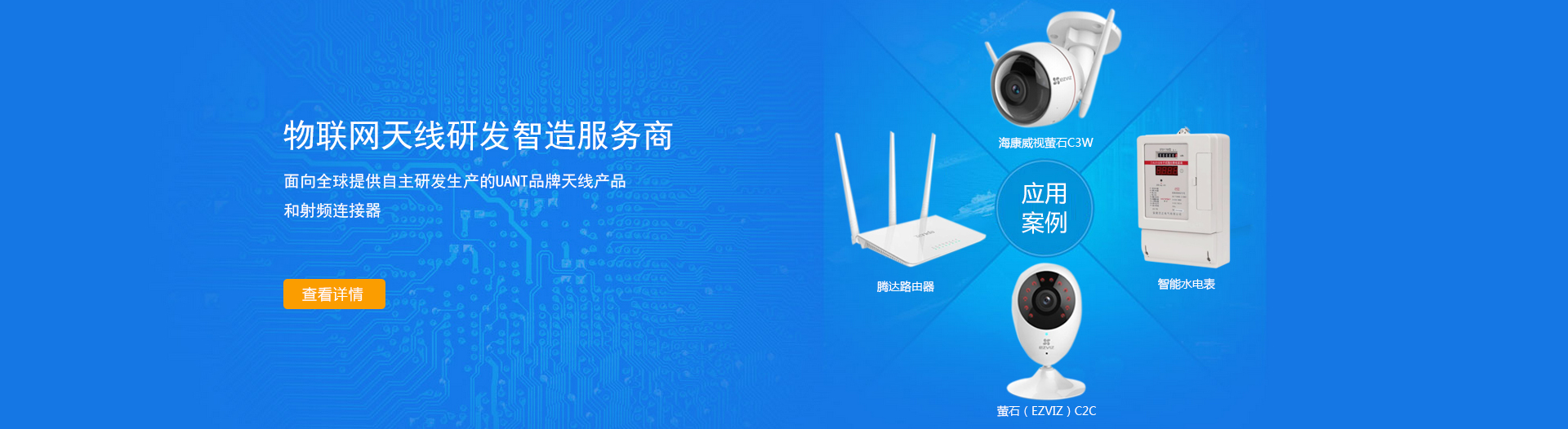 2.4G天线,WIFI天线,天线厂家,全向天线,外置天线,3G天线,东莞市优比电子有限企业